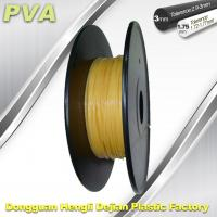 Buy cheap Water Soluble Support Material PVA 3D Printing Filament 1.75 / 3.0 mm Natural product