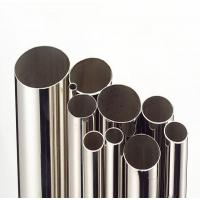 Buy cheap Round Polished Seamless Stainless Steel Tube For Chemical Industry JIS ASME ASTM from wholesalers