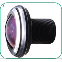 Buy cheap 190 Degree Wide Angle Cctv Board Lens,  Zoom Lens Sports CCTV Camera Lens product