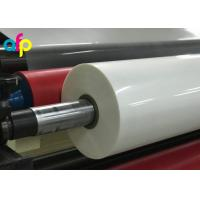 Buy cheap High Gloss Laminate Plastic Roll Thickness 15micron to 30micron Shine BOPP Thermal Lamination Film product