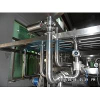 Buy cheap Stainless Steel Automatic Juice Pipe Sterilizer High Quality Stainless Steel Cream Pasteurizer product