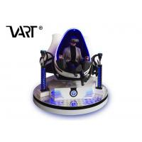 China 360 Rotation Playstation 3 Seats 9D Virtual Reality Cinema / VR Simulator Chair on sale