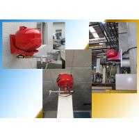 Buy cheap Clean Room HFC 227ea Fire Extinguishing System Suspension 16L Model from wholesalers