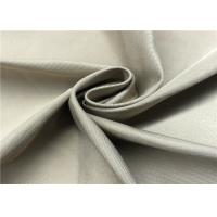 Buy cheap Poly Cotton Trench Coat Fabric Coated Cotton Fabric 4/2 Right Twill For Autumn And Winter Coat Suit product