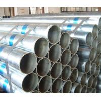 Buy cheap SCH40 Hot Galvanized Steel Tubing product
