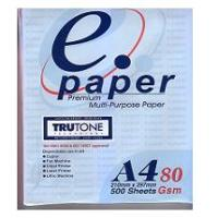 Buy cheap White photocopy paper A4 80gsm from wholesalers