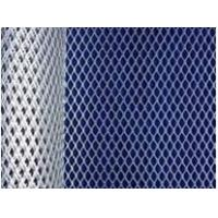 Buy cheap Expanded Metal Mesh For Construction product