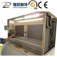 China Energy Saving Tube Ice Machine With High Efficiency CE Approved on sale