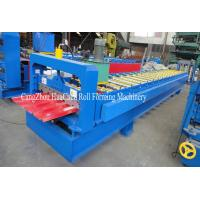 Buy cheap Long Span Roof Sheet Forming Machine product