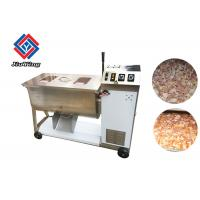 Buy cheap Durable Meat Processing Machine Meat Chopper Mixer  Blender Machinery product
