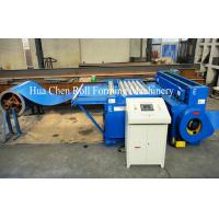 Buy cheap Roof Panel Metal Plate Steel Sheet Cutting Machine 1000mm - 1250mm , 3 Row from wholesalers