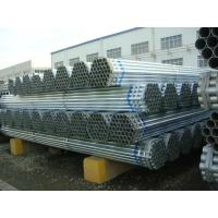 Buy cheap thickness 2.5mm galvanized pipe product
