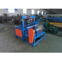 Buy cheap Construction Brick Force Making Machine , High Efficiency Iron Net Making Machine product