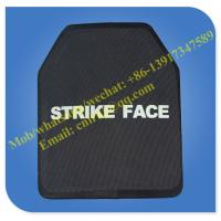 Buy cheap NIJ level 4 bullet proof plate ceramic body armor plate product