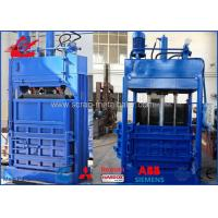 Buy cheap Hydraulic Drive Mode Vertical Baling Machine For Cardboards Plastic PET Bottles from wholesalers