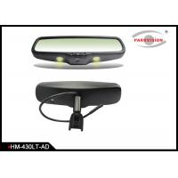 3W Car Rearview Mirror Monitor With 3 Mm Thickness High Reflectivity Mirror Glass