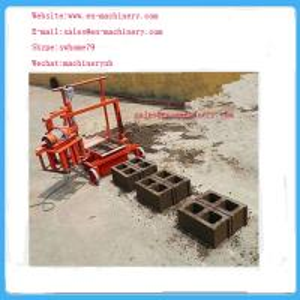 Buy cheap Concrete Block Making Machine Price in India 2-45 Egg Laying Movable Block Making Machine product