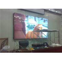 Buy cheap Two Full HD Signals LED Broadcast Video Wall Touch Screen For Conference 5.3mm product