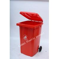 Buy cheap 240L Medical Waste Container waste bins garbage bin from wholesalers