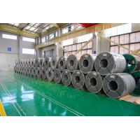 Buy cheap Prime Cold rolled Stainless Steel Coils 316L /304/321/430 /201 2B/NO.4/HL/8K from wholesalers