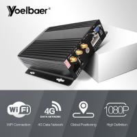 Buy cheap High Speed Streaming Live Video Recorder 1080P AHD 4 Channel SD MDVR 2.4GHz product