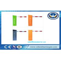 Buy cheap PMSM Brushless Servo Motor Automatic Barrier Gate 24V  With Customized Color product