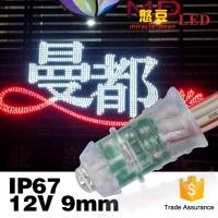 Buy cheap Miracle bean Waterproof IP67 F5 0.15W red 12V 9mm Led Pixel Light from wholesalers
