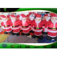Buy cheap Cute Christmas Santa Claus Inflatable Holiday Decorations / Airblown Christmas Model product