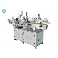 Buy cheap Small Scale Bottle Adhesive Labeling Machine For Facial Cosmetic product