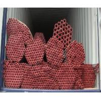 Buy cheap Hot Dipped Galvanized Steel Pipe (Plastic caps) product