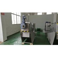 Buy cheap Activated Sludge Dewatering Equipment Wastewater Domestic Sewage Treatment MDS201 product