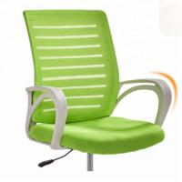 Buy cheap Luxury Screw Lift Office Chair Comfortable With Flexible Universal Wheels product