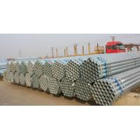 Buy cheap Q235 Carbon Steel Galvanized Steel Pipe With Hot Rolled Process Galvanized product
