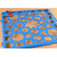 Buy cheap Perforated Aluminium Decorative Panels Environmentally Friendly For School product