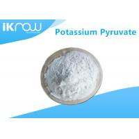 Quality White Crystalline Powder Potassium pyruvate CAS 4151 33 1 For Weight loss for sale