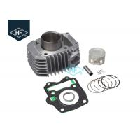 Buy cheap BIZ125 C125 Motorcycle Cylinder Piston Kits 52.4mm For 125cc Motorcycle Engine product