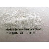 Buy cheap 99.90% Active Pharmaceutical Ingredients Methyl Sulfonyl Methane CAS 67-71-0 MSM product