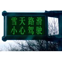 Buy cheap P12 P16 Green Modular Message Single Color Led Display Screens Placed Next to Highways AC 220V product
