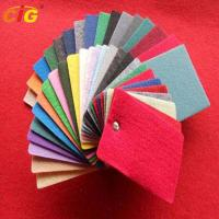 Buy cheap Multi Colors Auto Carpet Fabric For Internal Decoration Plain / Brushed / Jacquard Style product