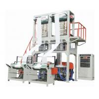 Buy cheap LDPE/HDPE LC-SJ55-FM700 DOUBLE HEAD FILM BLOWING MACHINE product