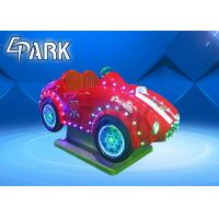 Buy cheap Theme park children toy equipment kids ride on car coin operated kiddie ride for from wholesalers