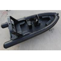 Buy cheap Heavy duty Rigid Hull Inflatable Fishing Dinghy boat 760A with Outboard Motor from wholesalers