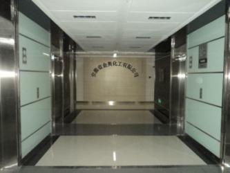 Anhui Jin'ao Chemical Co., Ltd.