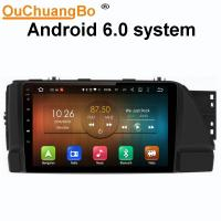 Buy cheap Ouchuangbo car radio head unit android 6.0 for Hyundai Verna 2017 with BT Gps navi SWC AUX 1GB from wholesalers