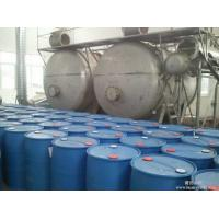 Buy cheap Pure 99% Industrial Grade Liquid Acetic Acid Vinegar CAS 64-19-7 EINECS No 200-580-7 product
