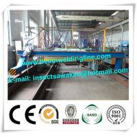 Buy cheap Multiple Strip H Beam CNC Plasma Cutting Machine 4000mm Cutting Width product
