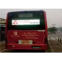 Buy cheap HD P5 High Brightness bus destination display Ensuring Vivid Photo and Video product