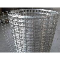 Buy cheap Hot Dipped Galvanized Welded Wire Mesh Corrosion Resistant For Protection System product
