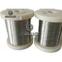 Buy cheap FeCrAl Silvery Strip 1Cr13Al4 1mm 1.5mm 1.2mm Thickness For Metro Vehicle from wholesalers