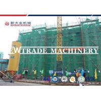 Buy cheap Sc 200 Twin Cages Guide Roller Assembly Passenger Material Hoist With CE / ISO product